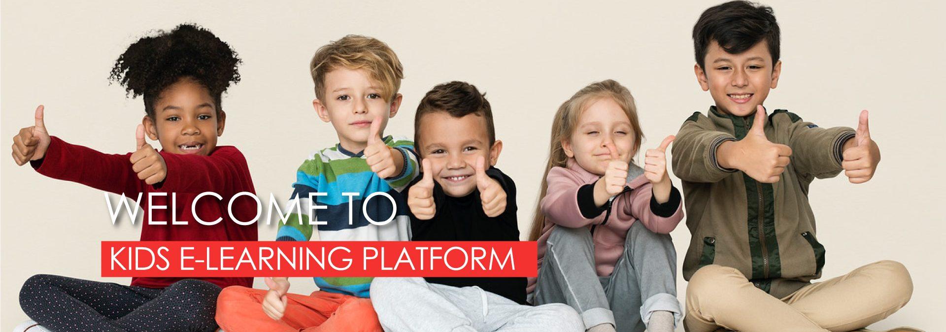 inicio-kids-elearning-platform-web-1